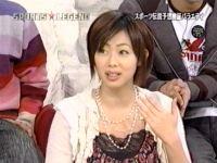 井上和香ちゃん スポーツREGEND 02