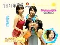 井上和香ちゃん ラジかるッ 02