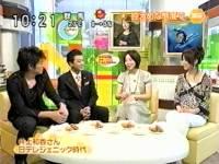 井上和香ちゃん ラジかるッ 05