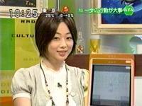 井上和香ちゃん ラジかるッ 03