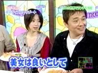 井上和香ちゃん 元祖!でぶや 02
