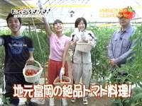 井上和香ちゃん たべごろマンマ 05