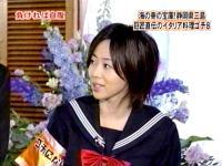井上和香ちゃん ぐるナイゴチ8 01
