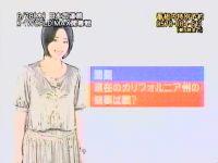 井上和香ちゃん 格闘王 01
