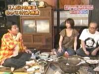 井上和香ちゃん 激ウマ列島 01