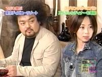 井上和香ちゃん 元祖でぶや 04
