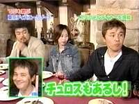 井上和香ちゃん 元祖でぶや 01