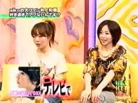 井上和香ちゃん HEY!HEY!HEY! 05
