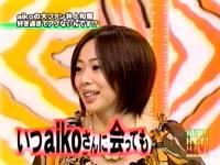 井上和香ちゃん HEY!HEY!HEY! 02