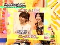 井上和香ちゃん HEY!HEY!HEY! 03