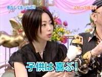 井上和香ちゃん 法律相談所 04
