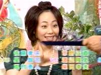 井上和香ちゃん 動物奇想天外 05
