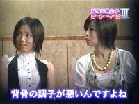井上和香ちゃん ピーター・マービー 03
