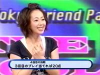 井上和香ちゃん フレンドパーク 04