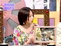 井上和香ちゃん アド街ック天国 05