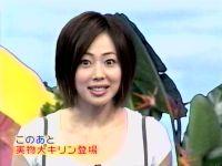 井上和香ちゃん スーパー動物園 01
