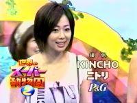 井上和香ちゃん スーパー動物園 02
