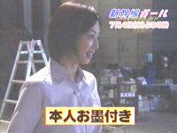 井上和香ちゃん 新幹線ガール番宣 02