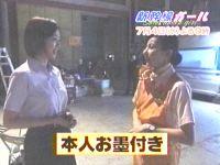 井上和香ちゃん 新幹線ガール番宣 03