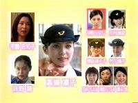 井上和香ちゃん 新幹線ガール番宣 04