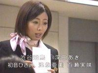 井上和香ちゃん 新幹線ガール 02