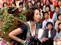井上和香ちゃん フレンドパーク 03