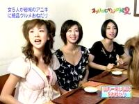 井上和香ちゃん オンナのじかん 01