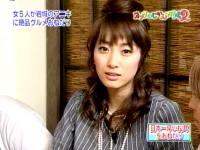 井上和香ちゃん オンナのじかん 04
