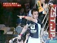 井上和香ちゃん HERO'S直前SP 01