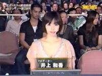 井上和香ちゃん HERO'S 2007 01