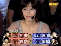 井上和香ちゃん HERO'S 2007 03