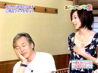 井上和香ちゃん オンナのじかん 02