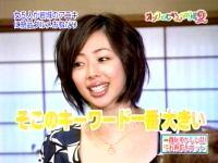 井上和香ちゃん オンナのじかん 03
