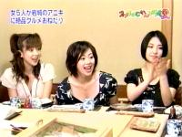 井上和香ちゃん オンナのじかん 05