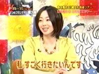 井上和香ちゃん 旅×旅ショー 01