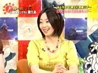 井上和香ちゃん 旅×旅ショー 02