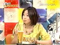 井上和香ちゃん 旅×旅ショー 04