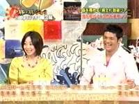 井上和香ちゃん 旅×旅ショー 05