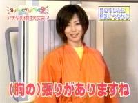 井上和香ちゃん オンナの時間 03