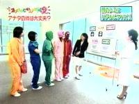 井上和香ちゃん オンナの時間 05