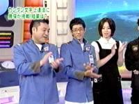井上和香ちゃん ドリームビジョン 01