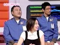 井上和香ちゃん ドリームビジョン 04