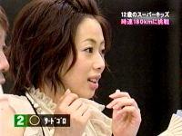 井上和香ちゃん アンビリバボー 01