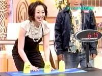 井上和香ちゃん アンビリバボー 05