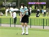 井上和香ちゃん プロアマトーナメント 02