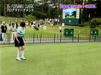 井上和香ちゃん プロアマトーナメント 03