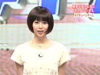 井上和香ちゃん ネプリーグ 05