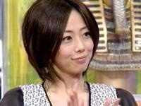 井上和香ちゃん 丸見えテレビ特捜部 04