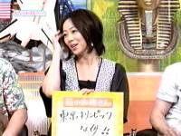 井上和香ちゃん 丸見えテレビ特捜部 05