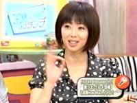 井上和香ちゃん 王様のブランチ 01